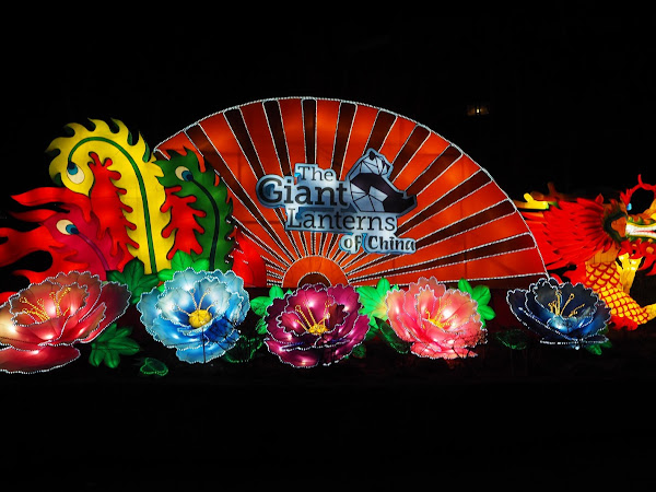 The Giant Lanterns of China at Edinburgh Zoo