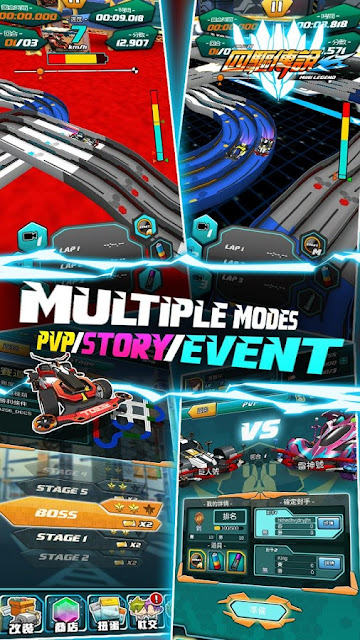 Download Game Mini Legend Mod APK v1.1.8 Terbaru