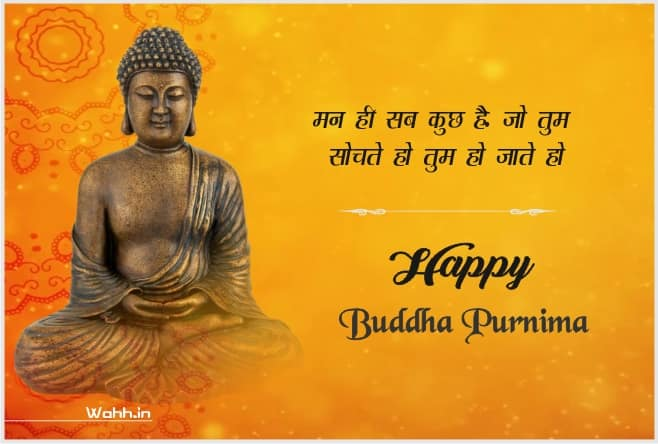 Buddha Purnima Wishes Images Whatsapp & Facebook