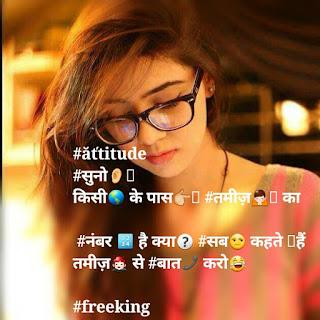 best desi status in hindi ,best desi status for whatsapp
