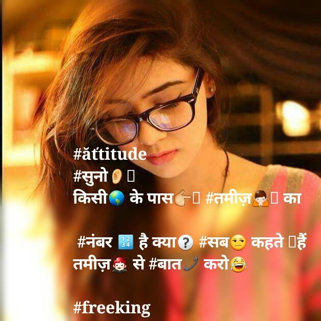 दमदार attitude status in hindi  2020