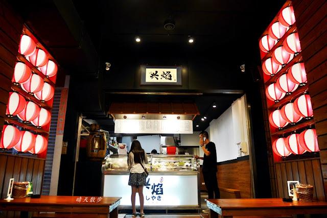 20190620134809 43 - 2019年6月台中新店資訊彙整,25間台中餐廳