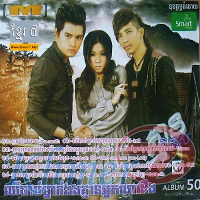 M CD Vol 50