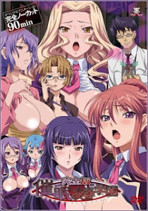 Saimin Ryoujoku Gakuen Episode 1 English Subbed