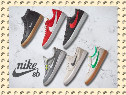 Shop Nike SB Shoes Now