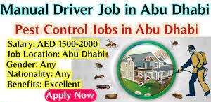Agriculture Engineer Jobs Recruitment In Abu Dhabi
