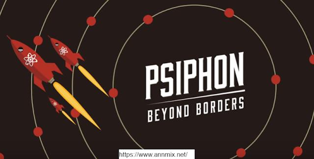 psiphon3.exe تحميل