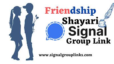 Friendship Shayari Signal Group Links