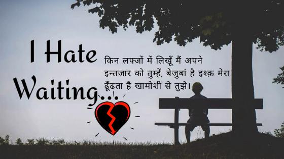 A Heart Touching Sad Love Story In Hindi : जरुर पढ़े