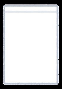 OPP袋のイラスト(ジップ付き)