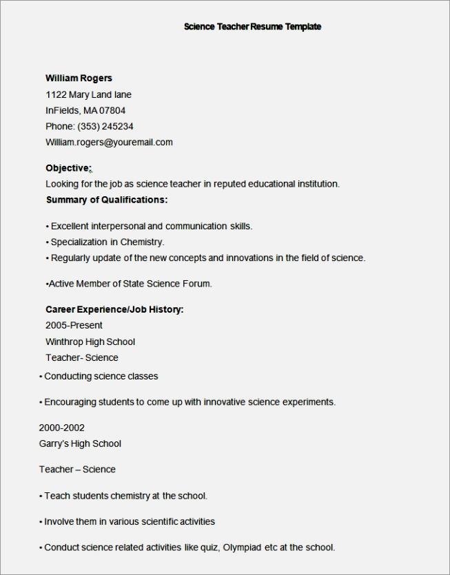 Student essay prize - University of Victoria high school science - sample science teacher resume