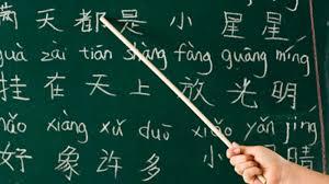 Çin Dili ve Edebiyatı nedir