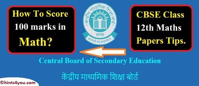 CBSE Board: