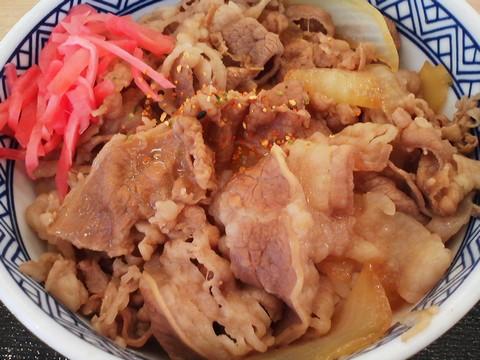 牛丼3 吉野家岐阜羽島店