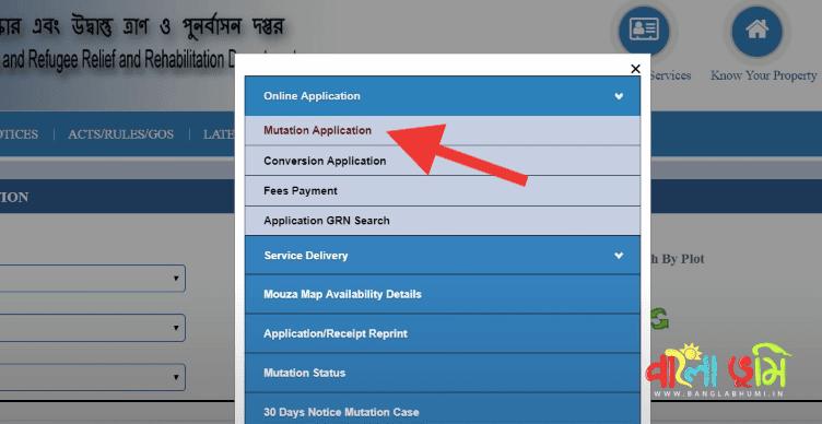 BanglarBhumi.Gov.in Mutation Application Online Step 1