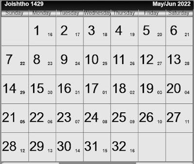 Bengali calendar 1428 [জ্যৈষ্ঠ ১৪২8]