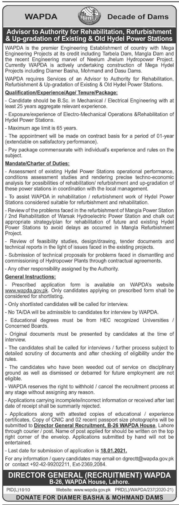 Jobs at the Water and Power Development Authority (WAPDA) 2021