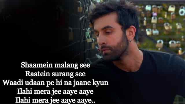Ilahi Mera Jee Aaye Lyrics In English
