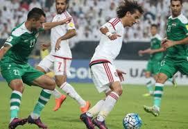 مشاهدة مباراة الامارات والعراق بث مباشر اليوم 29-11-2019 في كأس الخليج العربي