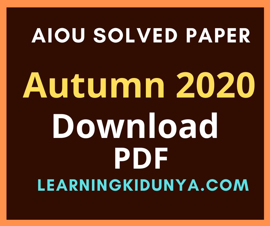Aiou Autumn 2020 Solved Paper
