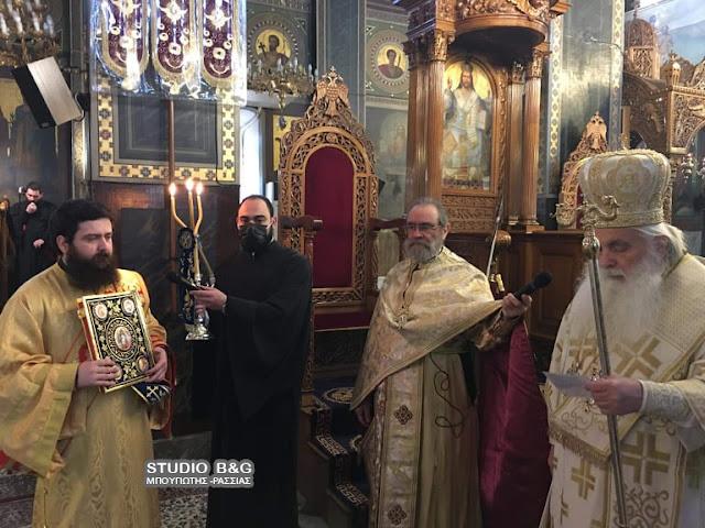 Το Άργος γιορτάζει την ανακομιδή των Ιερών Λειψάνων του πολιούχο της Αγίου Πέτρου
