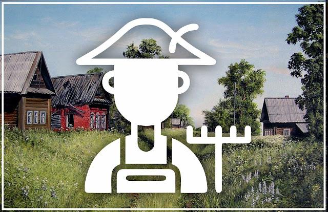 Способы и секреты заработка в деревне
