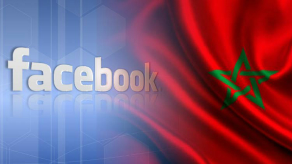 تقارير: آلية جديدة من فيسبوك لحماية معطيات المغاربة
