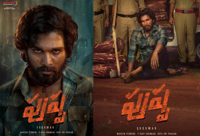 pushpa-movie-cast-crew-allu-arjun