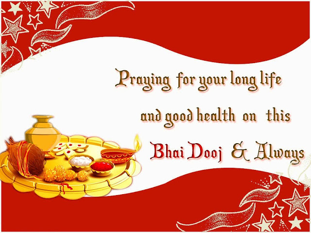 Bhai-Dooj-HD-Images