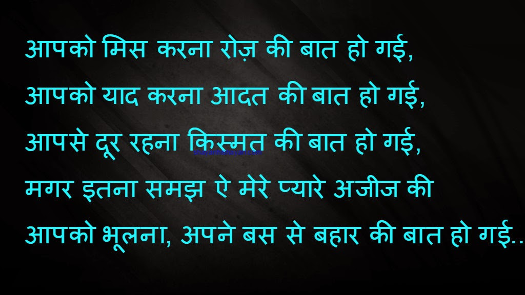 Top30 Mirza Ghalib Hindi Shayari Dosti In English Love Romantic