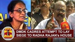 DMDK Cadres attempt to lay siege to Animal Activist Radha Rajan's House | Thanthi Tv