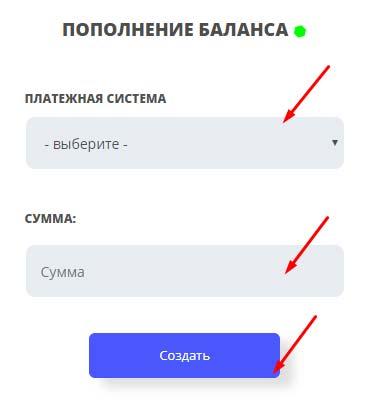 Регистрация в GoldenWind 5