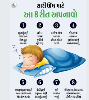 7 HOURS SLEEPING TIME GOOD FOR HEALTHY BODY