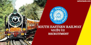 South Eastern Railway Recruitment For TC, ALP Various Vacancies 10th Pass Check the Full Application Details.