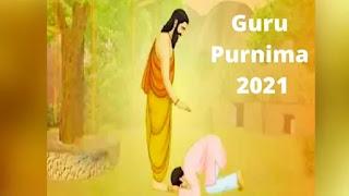 Guru Poornima Images Download