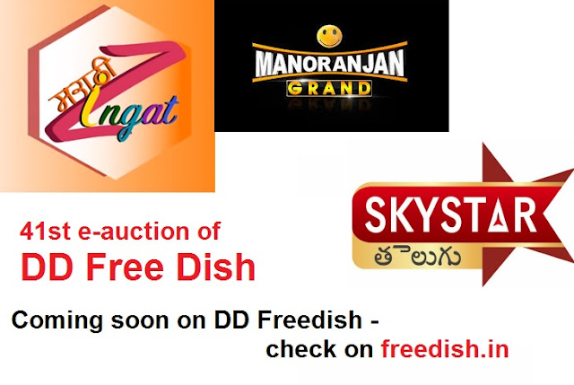 DD Free Dish removed 19 popular TV channels, 12 New Channels