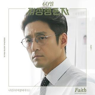 [Single] Nine9 (Dear Cloud) - Designated Survivor 60 Days OST Part 3 full zip rar 320kbps