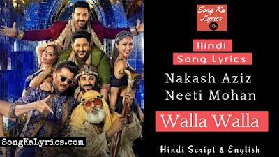 walla-walla-lyrics
