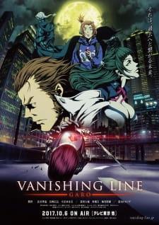 Garo: Vanishing Line Opening/Ending Mp3 [Complete]