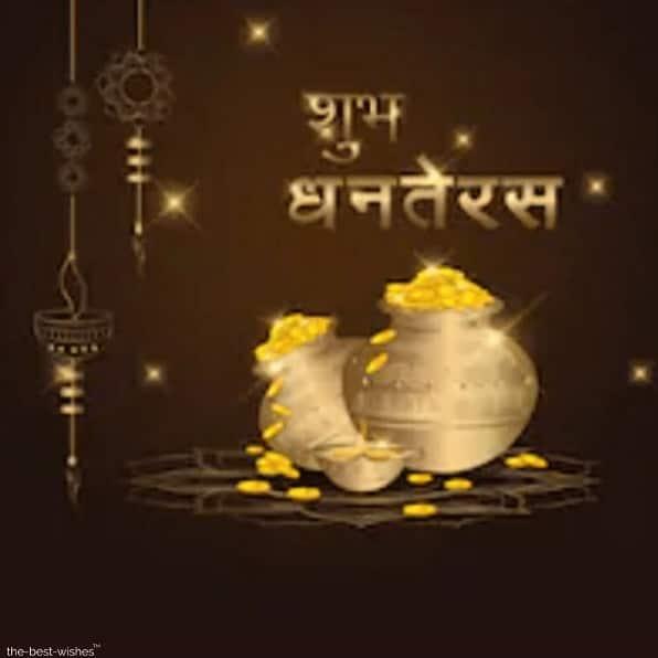 dhanteras wishes shayari