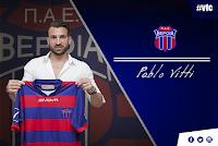 Την απόκτηση του Pablo Ernesto Vitti ανακοίνωσε η Βέροια