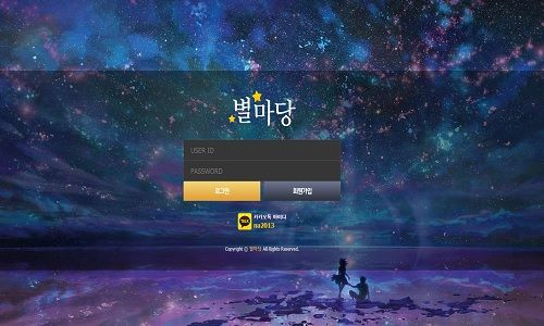 먹튀사이트 STAR-MADANG77.COM