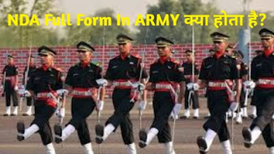 NDA Full Form In ARMY In Hindi क्या होता है In 2021
