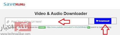اسهل طريقة لتحميل فيديوهات فيس بوك وتويتر وانستجرام بدون برامج