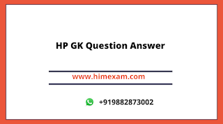 HP GK Question Answer