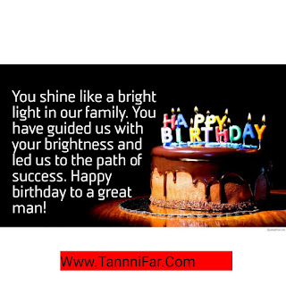 Happy Birthday Wishes To Employee From HR