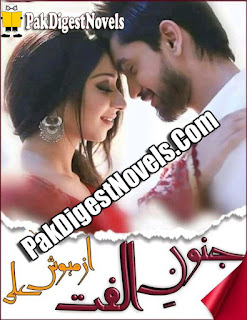 Junoon E Ulfat Complete Novel By Mehwish Ali