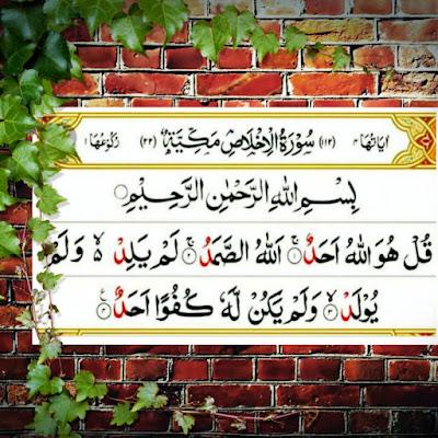 Khasiat Surah al Ikhlas Dibaca 3 Kali Selepas Solat Fardhu Anda Pasti Tak Percaya!