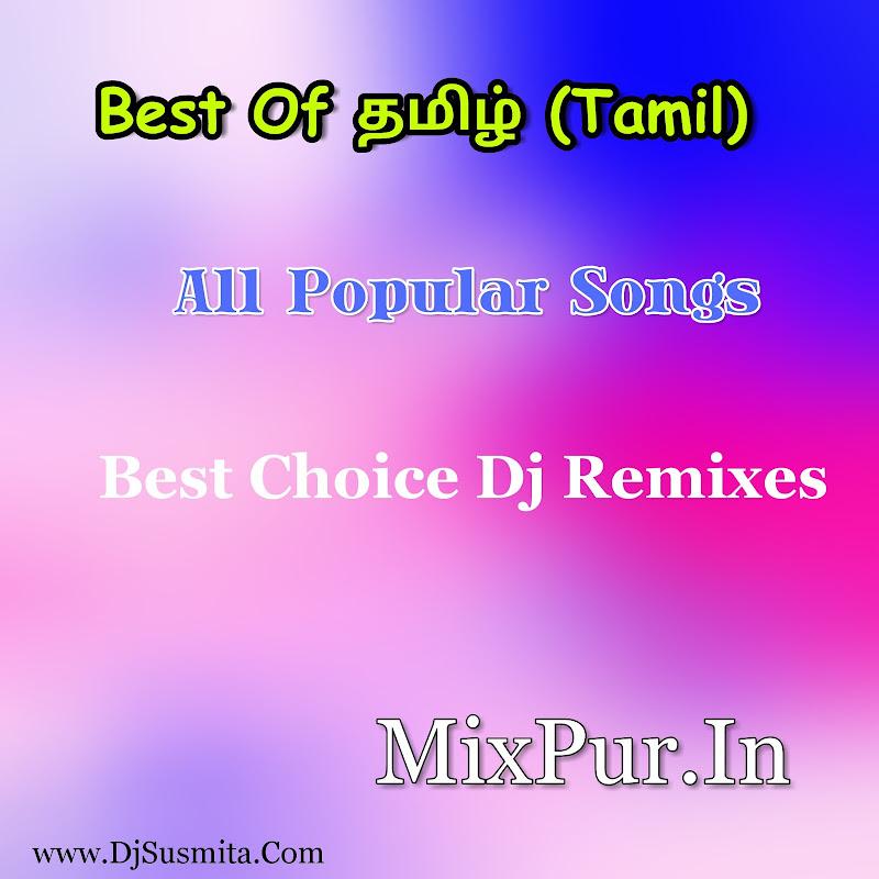 Tamil Dj Song