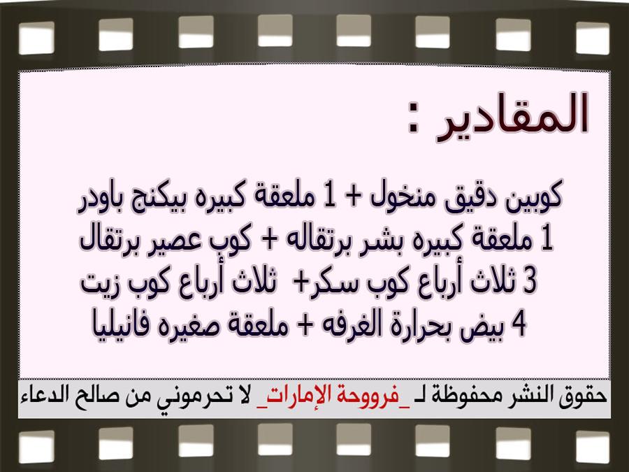 http://1.bp.blogspot.com/-MO-5Qm_Mg_Q/VhUFRWvg_dI/AAAAAAAAW2w/bw-eNisXW4c/s1600/3.jpg
